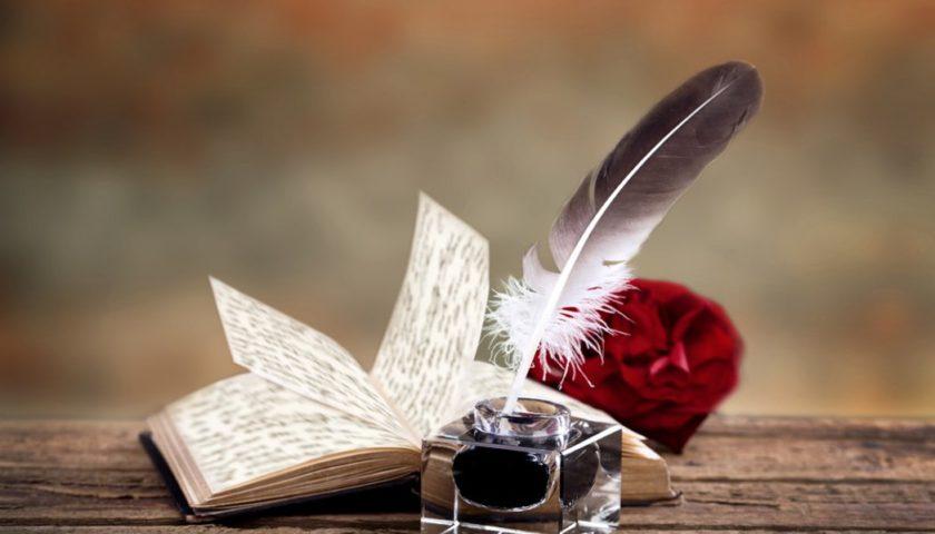 «Давайте поговорим о поэзии»