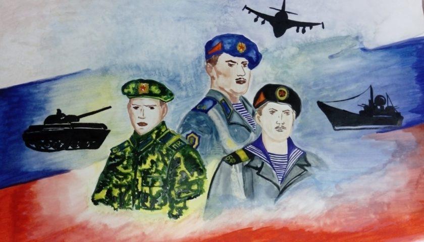Выставка рисунков «Мужчины - Защитники Родины!»