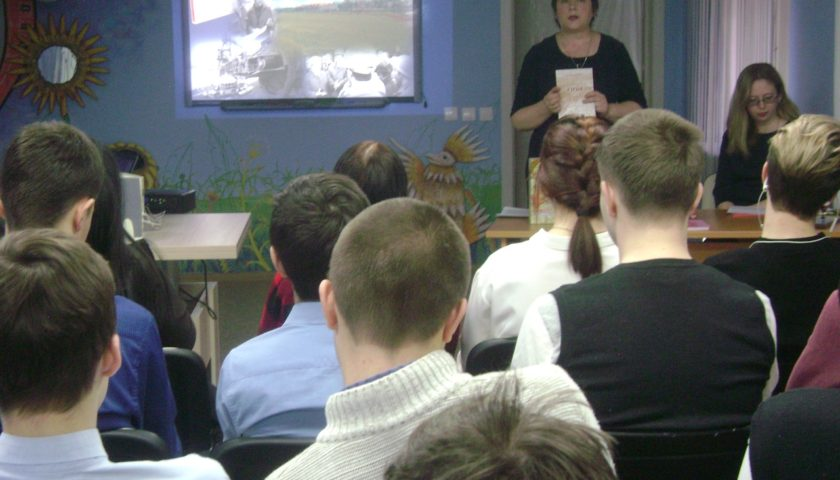 Литературное онлайн-обозрение «По праву памяти живой»