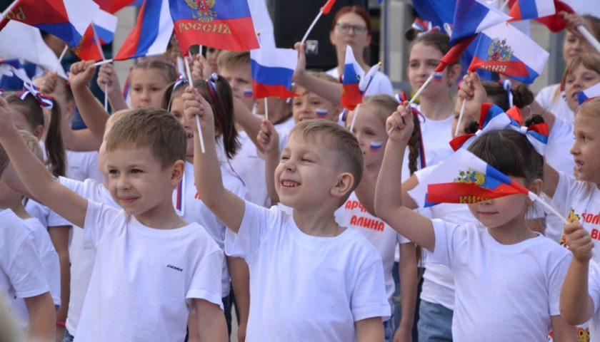 Онлайн - мероприятие :«Будущее России»