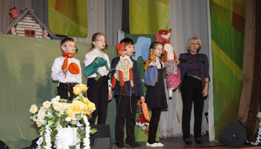Спектакль театра кукол «Лукоморье» - «Кукольный калейдоскоп»