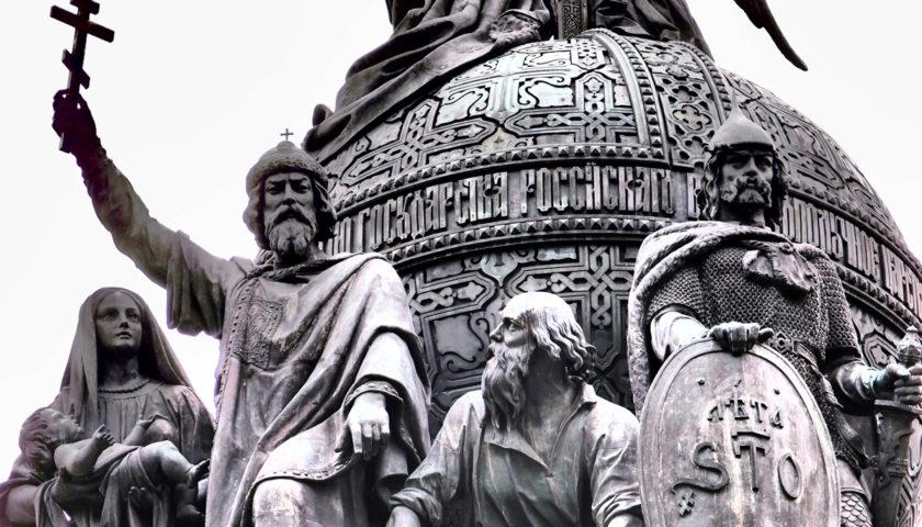 Видеопрограмма «Крещения Руси»