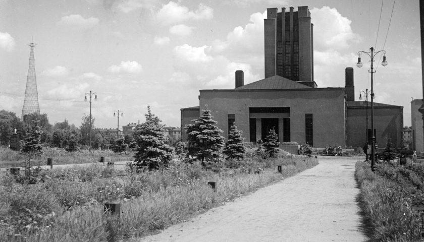 Выставка «Донской крематорий»