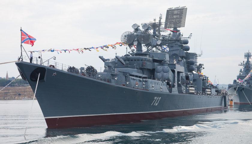 Тематическая беседа «История российского Военно-морского флота».