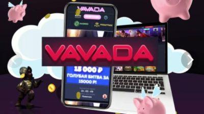 Казино Вавада – азартная игра онлайн